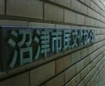 20080823173016.jpg